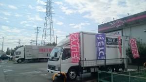 Nap's浜松店i-conⅢキャンペーン